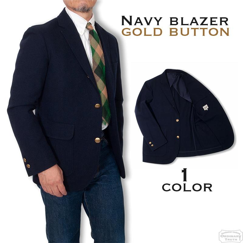 Blazer metal